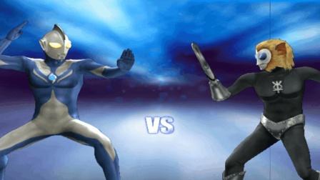 奥特曼格斗进化3游戏 高斯奥特曼VS马格马星人