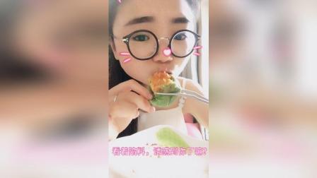 沈大成蛋黄肉松青团! #吃秀#