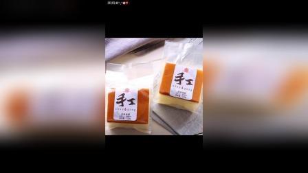 美拍视频: 然利手工蛋糕#美食#