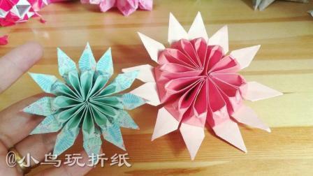 【小鸟玩折纸】充满乡土气息华丽丽的向日葵