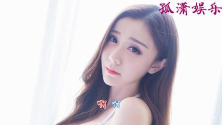 最新网络歌曲2018 九儿 李雨儿 最新网络歌曲 伤感流行歌曲