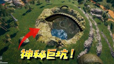 绝地求生: 地图上的神秘大坑! 里面全是枪, 根本捡不完!
