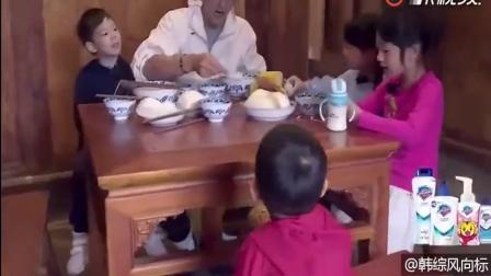 吴尊 杜江 邓伦 刘畊宏 爸爸去哪儿5 嗯哼突然送小山竹玫瑰花, 小泡芙看见要吃醋了!