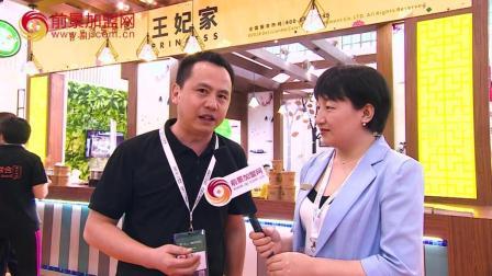 前景加盟网采访德利联合: 王妃家市场部总监景玉海先生