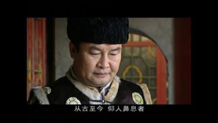 我的鄂尔多斯:德王求教老师,怎知老师言辞犀利,吃了闭门羹