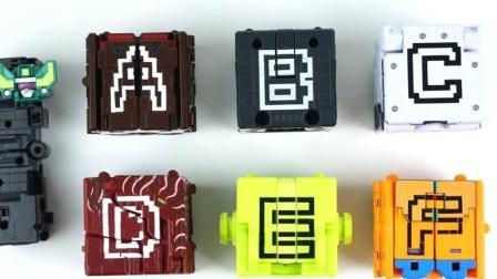 字母盒子组装变形成机器人
