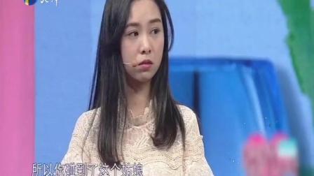 40岁大叔谎称20岁, 骗婚90后女神, 一上场涂磊赵川都懵了!