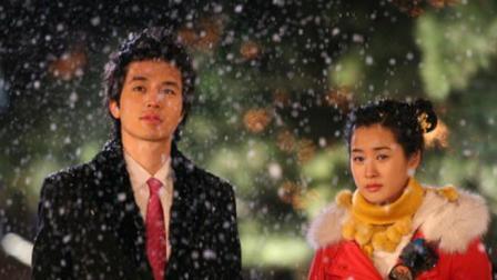 韩剧《我的女孩》主题曲, 一首《Never say goodbye》, 还有多少人记得?