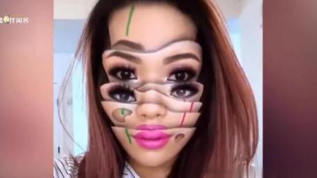这才是真正的化妆术, 看过才知道什么叫震撼!