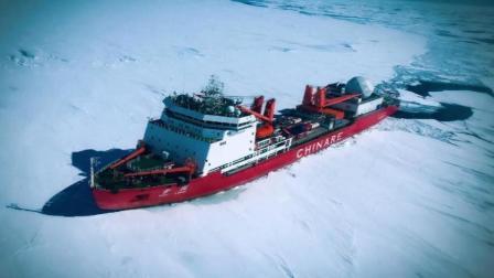 """中国又造""""国之重器"""", 核能推动, 2万海里续航, 还能头尾破冰"""
