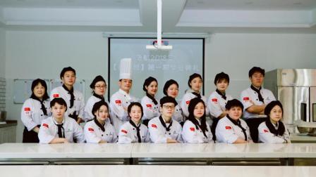 上海西点面包蛋糕培训/花生排教程/上海飞航美食学校