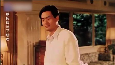男子去泰国探险, 不听命令擅自离队, 和美女闲聊几句就被迷住了!