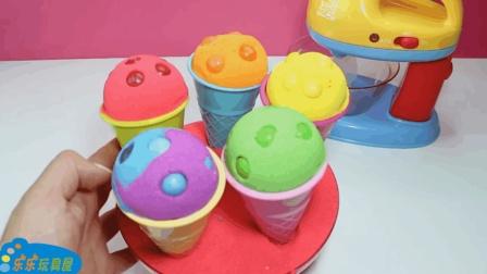 百变创意DIY冰淇淋, 太空沙创意新玩法, 比起彩泥你更喜欢哪个!