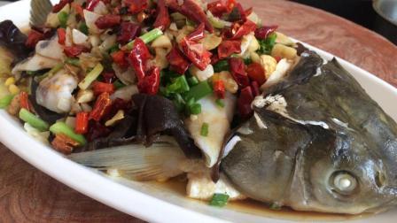 大厨教你做一道漂亮的江湖鱼, 好吃又漂亮, 宴客倍儿有面