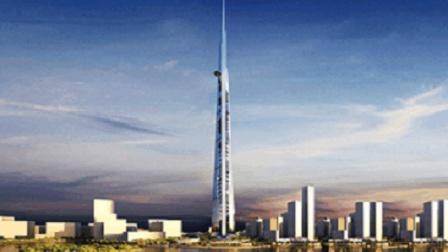 土豪砸300亿美元, 建世界第一摩天大厦, 高1000米你怎么看?
