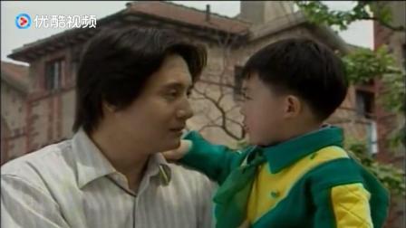 爸爸要出国,征求儿子的意见,儿子:你放心去好了!爸爸很感动