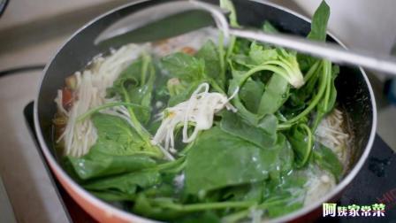 金针菇菠菜汤: 私房菜的做法, 口味营养都不缺!