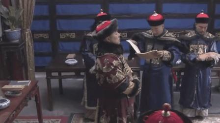 史上最厉害的官职, 七品芝麻官, 权力却很大, 居然连皇帝都要害怕!
