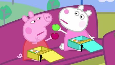 小猪佩奇: 学校组织山上野餐, 快乐的一天