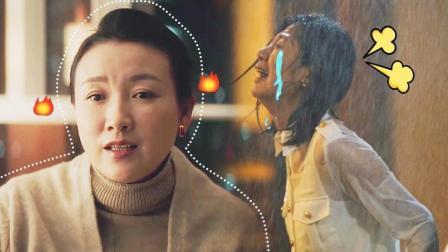 《上海女子图鉴》高段位正室温柔杀, 收拾海燕只需三步