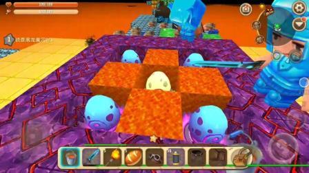 迷你世界: 黑龙蛋可以吃, 拿岩浆煮一煮, 吃一口加50血!