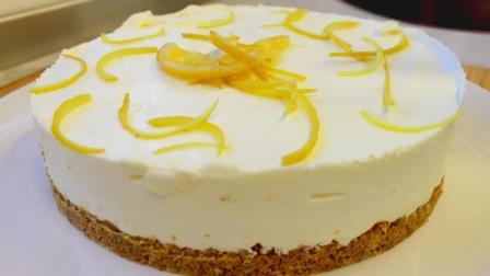 一分钟学会做柠檬芝士蛋糕