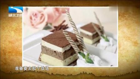 """非正式会谈: 意大利的提拉米苏是世界上最浪漫的甜品, 它的意思是让爱人""""带我走"""""""