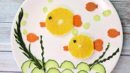 妈妈们必学的一道金鱼水果拼盘, 简单又生动, 六一带着孩子一起做