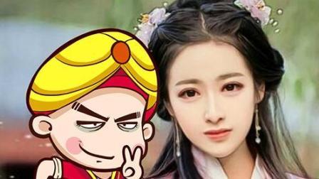 唐唐说电影: 最妩媚的女妖 专杀高富帅