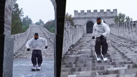 :滑雪大师演史诗级速降 自行车狂人骑车下扶梯