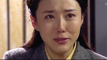 章涵羽被自己敬爱的老师讨厌,忍不住泪流满面