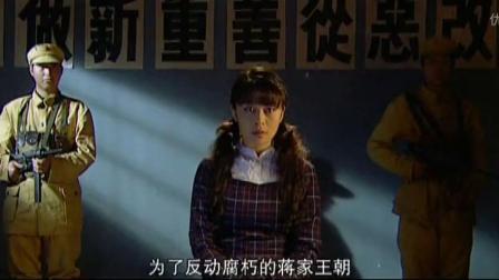 """特务头""""竹"""",她本想抵赖,但是面对证据,她只能面对现实!"""