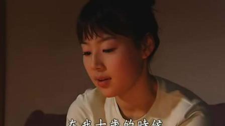 新娘18岁 贞淑准备好生日蛋糕, 贞淑: 我10岁大叔就认识初恋情人