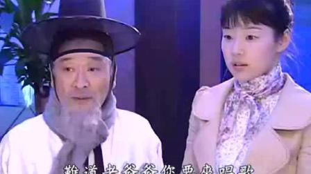 新娘18岁 爷爷穿着古装道袍和贞淑来到KTV, 惊倒众人, 二人唱歌