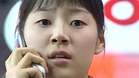 新娘18岁 贞淑打电话给赫俊, 可莹接了: 现在我跟赫俊在一起