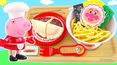 玩具益趣园 2017 小猪佩奇厨房做面包超人拉面饺子套餐