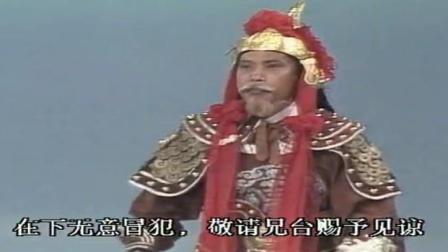 「杨家将」赵雅芝的观音不输白素贞, 旁边的童女也美过小青