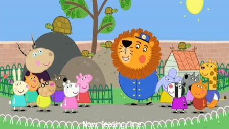 和小伙伴一起去动物园听狮子给大家讲解英文字幕小猪佩奇动画片