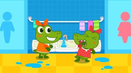 宝宝巴士儿童安全 第10集 上厕所安全