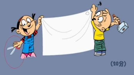 脑筋急转弯: 一块布越剪越小, 啥东西? 越剪越大呢!
