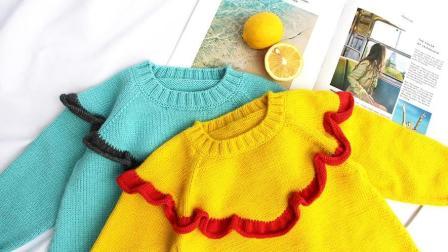【海盐柠檬茶】清新茶意撞色木耳边女童套头毛衣新手棒针编织视频教程(下)