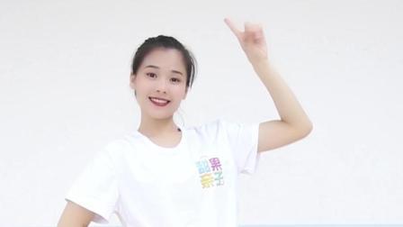 《老师老师》幼儿舞蹈 幼儿律动 舞蹈视频