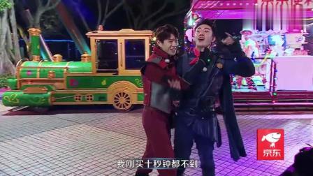 《王者出击》黄景瑜又被套路宝宝要哭了 鲸鱼帮baby脱裙子超绅士