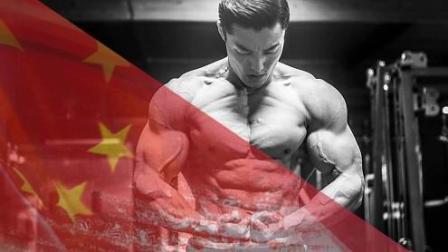 吴龙——中国在IFBBpro健体的里程碑