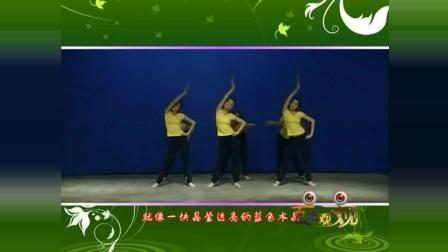 全国儿童舞蹈素质教育等级认证全套视频第4级《太阳你是粉刷匠吗》