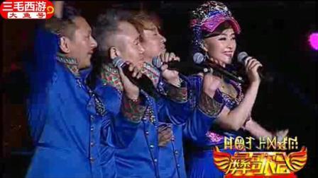 曲比阿乌、彝人制造在彝歌盛典演唱《留客歌》, 天籁之音强强联手, 歌声悠扬婉转
