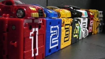 恐龙战队数字盒子零件变形金刚和变形汽车机器人合集