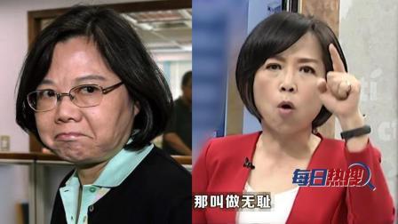 台著名媒体人黄智贤电视节目中怒骂蔡英文: 无能! 可恶! 无耻!
