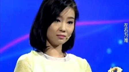 小姑子挑拨情侣关系大闹现场, 涂磊: 你有什么资格管人家?