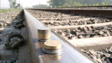 天天看液压机, 今天来看看火车压硬币, 完爆液压机!